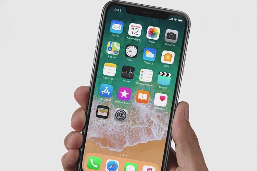 Верхний вырез iPhone X под прикрытием!