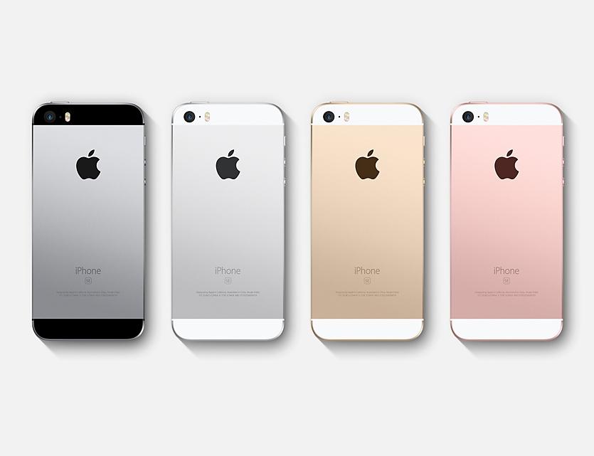 IPhone SE на  Северо-Западе признан самым востребованным телефоном