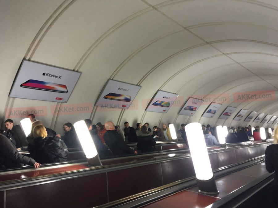 Огромную рекламу iPhone X от «МТС» в метрополитене заметит каждый