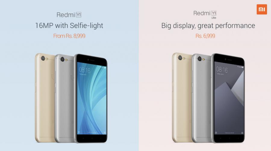 Настоящий подарок от бренда Xiaomi для любителей селфи — Xiaomi Y1