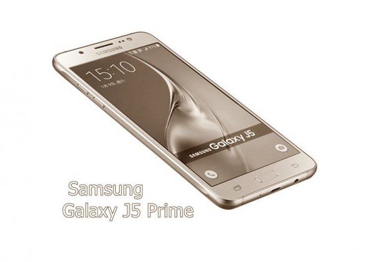 «Начинку» Samsung Galaxy J5 Prime рассекречено