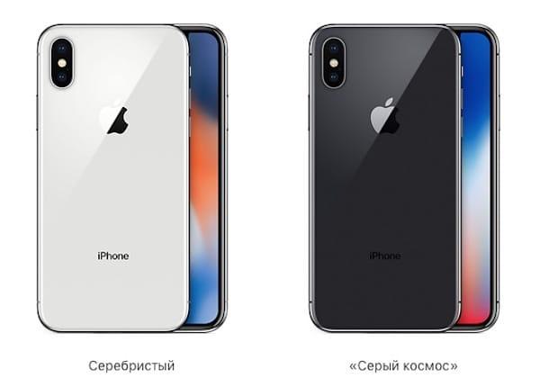 Айфон Х — недоработанная версия? Что гласит Apple?