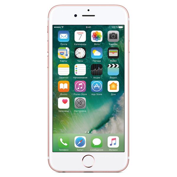 Стоимость iPhone 6S продолжает падать