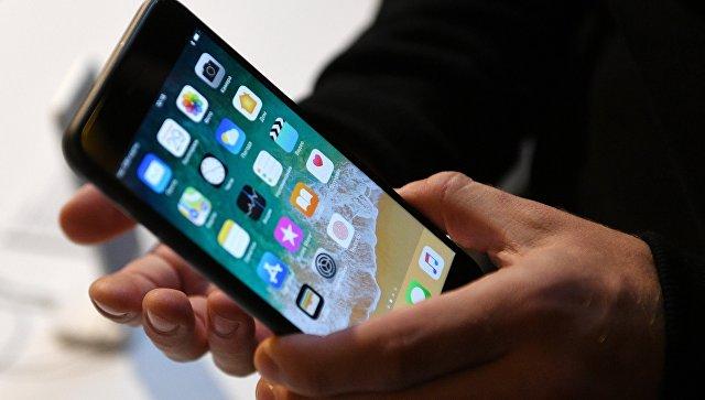 Apple рассказала пользователям о возможной угрозе для устройств