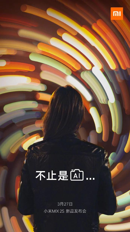 Устройство Xiaomi Mi Mix 2S станет настоящей находкой для любителей создания фотографий