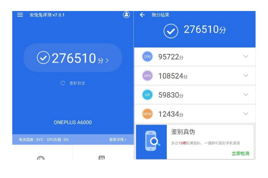 Гаджет OnePlus 6 показал удивительно высокую оценку, когда тестировался в бенчмарке