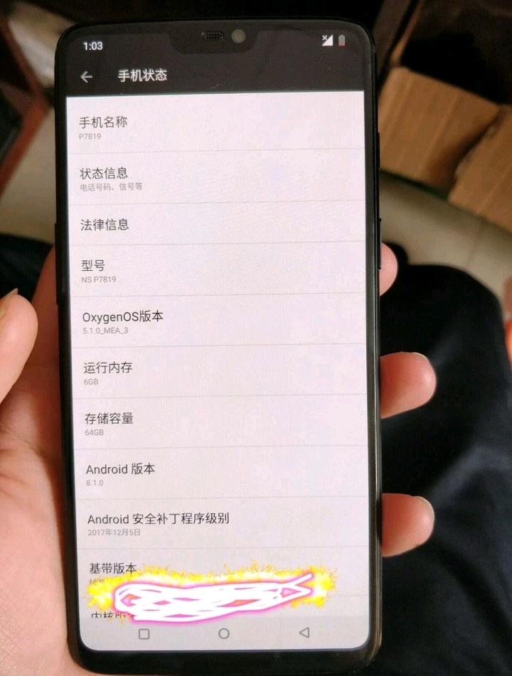 Смартфон OnePlus 6, скорее всего, будет представлен свету с вырезом, какой есть у iPhone X