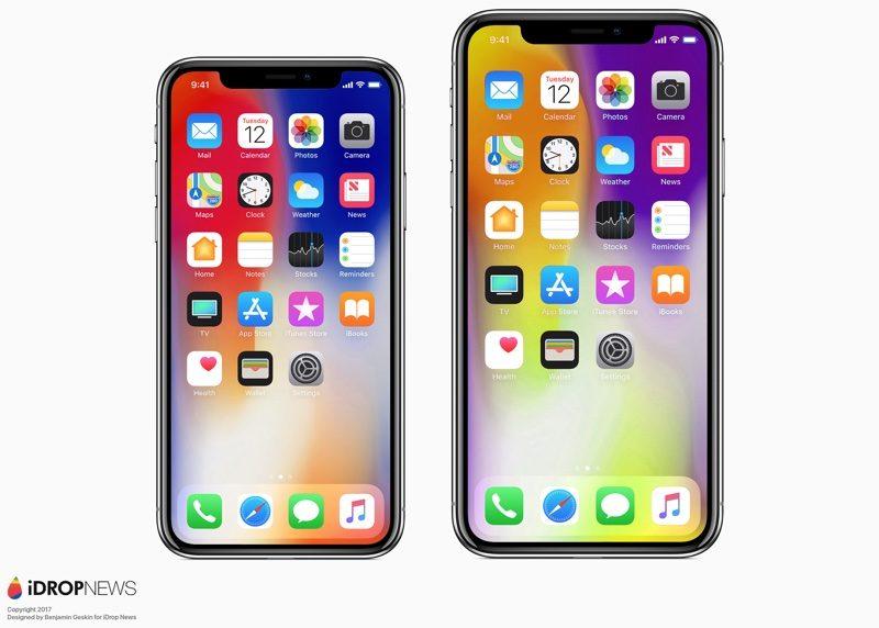 Устройство iPhone X Plus от «яблочной» компании будет иметь необычный экран и дорого стоить
